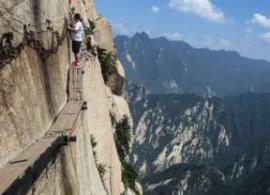 О тропе смерти в Китае