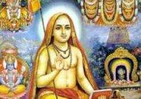 Шри Шанкарачарья: Вивека Чудамани (Драгоценность Различения) - аудиокнига
