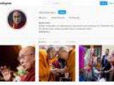 Послание Его Святейшества Далай-ламы по случаю Дня Земли