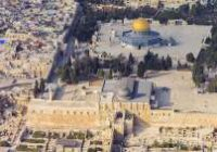 По святым местам Иерусалима и мира