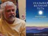 """Просветление – постепенно или внезапно? Главы из книги """"Указывая великий путь"""""""
