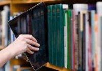 Безкоштовну цифрову бібліотеку створили в Україні