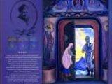 ТЕОСОФСКОЕ ОБЩЕСТВО В УКРАИНЕ ПРИГЛАШАЕТ
