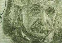 Про циклічне утворення та руйнування Всесвіту та проблему Ейнштейна