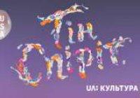 Краще українське документальне кіно покажуть легально