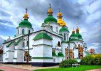 У Києві розробили 3D-тур Софійським собором