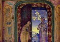 О миссии Теософского общества в современном мире