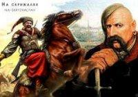 Іван Сулима: легенда боротьби