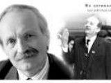 В'ячеслав Чорновіл: таємниці життя і смерті