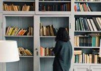 Дослідники виявили пряму залежність між кількістю книг вдома і здібностями до навчання