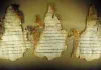 Вчені розгадали таємницю «Храмового сувою»